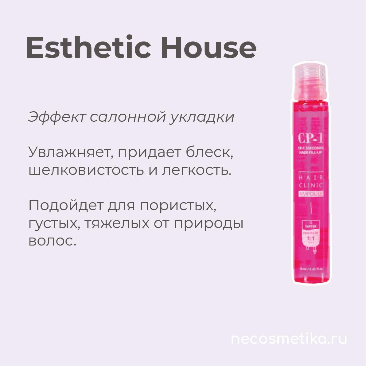 гликолевый пилинг esthetic house